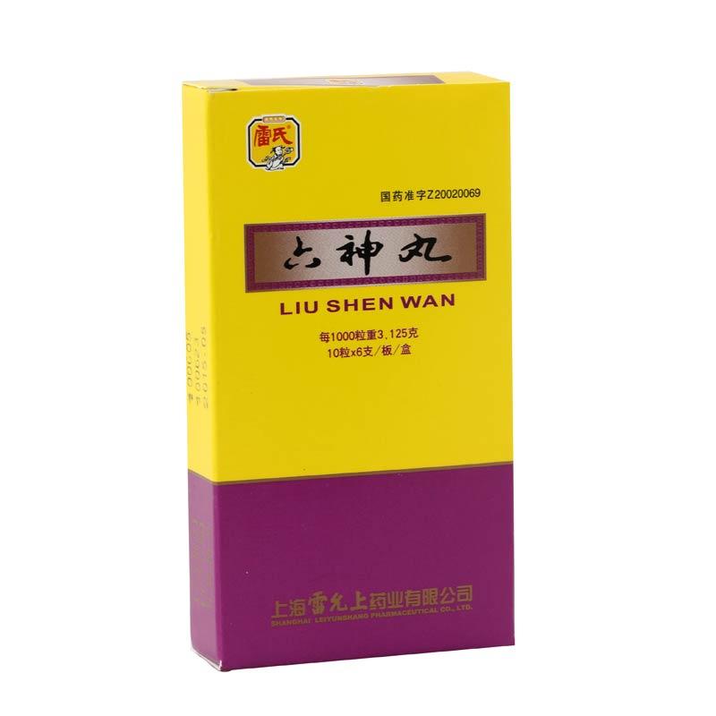 上海<em>雷允上 六神丸</em> 10粒*6支价格,说明书,六神