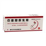 天龙 克痤隐酮乳膏