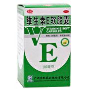 星群 维生素E软胶囊