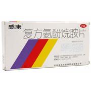 吴太感康 复方氨酚烷胺片