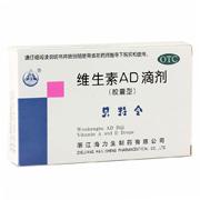 贝特令 维生素AD滴剂(胶囊型)