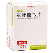 福能 亚叶酸钙片