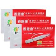 泰恩康 排卵(LH)检测试纸(试盒)(试用装)(赠品)