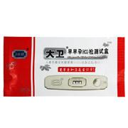 大卫 早早孕(HCG)检测试盒(人绒毛膜促性腺激素(HCG)检测试纸(胶体金法) 赠品