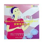 孕期保健光盘(保灵孕宝口服液赠品)