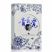 青花瓷U盘(热淋清颗粒专用赠品)