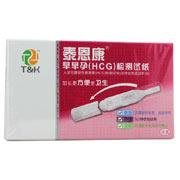 泰恩康早早孕(HCG)检测试纸(试盒)