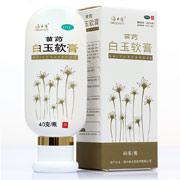 绿太阳 苗药白玉软膏