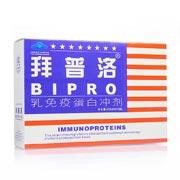 拜普洛 乳免疫蛋白冲剂