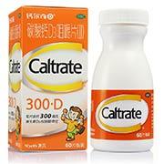 儿童钙尔奇 碳酸钙D3咀嚼片(II)