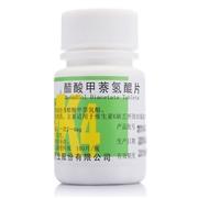 瑞新 醋酸甲萘氢醌片