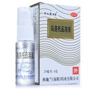西施兰夏露 (乌洛托品溶液)喷雾型