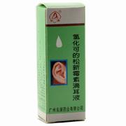 东康 氢化可的松新霉素滴耳液