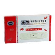人绒毛膜促性腺激素(HCG)检测试纸(胶体金法) 试盒(RH-HCG-C01)原大卫早早孕