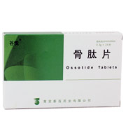 谷悅 骨肽片