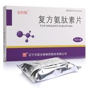 克坦隆 复方氨肽素片