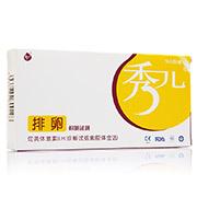 秀儿 排卵检测试剂 促黄体激素(LH)诊断试剂盒(胶体金法)