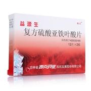 益源生 复方硫酸亚铁叶酸片