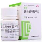 舒思 富马酸喹硫平片