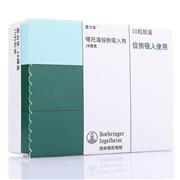 思力华 噻托溴铵粉吸入剂(带吸入装置)