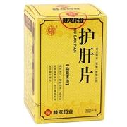 桂龙 护肝片