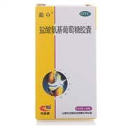 葡立 盐酸氨基葡萄糖胶囊