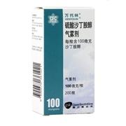 万托林 硫酸沙丁胺醇气雾剂