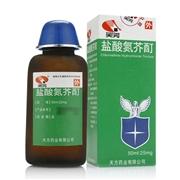 天方药业 盐酸氮芥酊