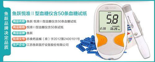 通过正确掌握血糖仪的正确使用方法,才能准确测量血糖浓度,协助糖尿病