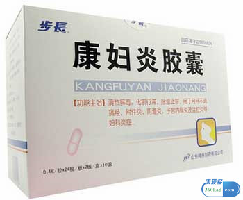 康妇炎胶囊一个疗程吃几天 治疗时间会很长吗
