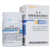 泰嘉 硫酸氢氯吡格雷片
