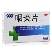 999 咽炎片