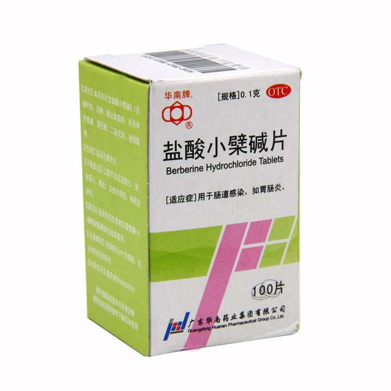 盐酸小檗碱片价格_