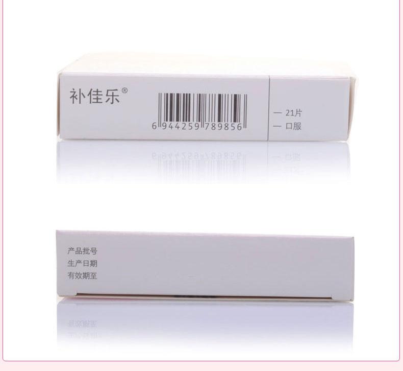 补佳乐 戊酸雌二醇片价格,说明书,补佳乐副作用与作用高清图片