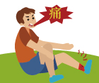 痛风脚痛 药物治疗是关键