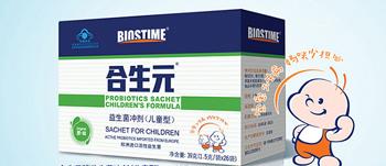 合生元益生菌冲剂(儿童型)