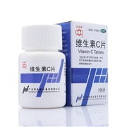 华南 维生素C片