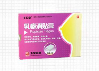 乳腺增生可以使用乳癖消贴膏