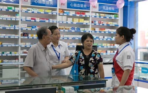 互聯網+公益 醫藥救助新風口