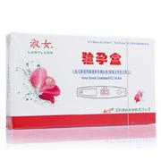 淑女 人绒毛膜促性腺激素检测试纸验孕盒HCG-C03(红山茶系列)