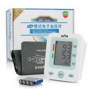 培拉力健 臂式电子血压计U80AH