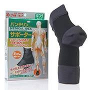 万特力·护 护足踝部专用护具