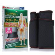 万特力·护 护腰部专用护具(女性用)