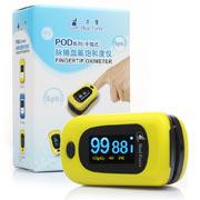 力康 脉搏血氧饱和度仪 POD-3