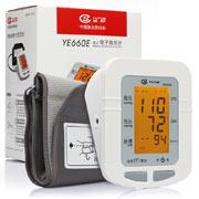 鱼跃电子血压计660E(带电源)