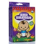 爱脐 疝气袋疝气治疗带全棉腰带卡通版XL码