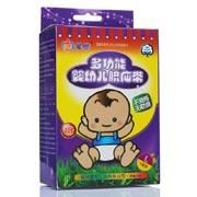 爱脐 疝气袋疝气治疗带全棉腰带卡通版 L码
