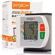 攀高电子血压计PG—800A5腕式 智能语音王