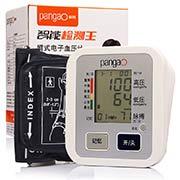 攀高电子血压计PG—800B6臂式 智能检测王
