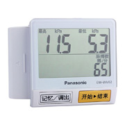 松下 腕式电子血压计EW-BW02